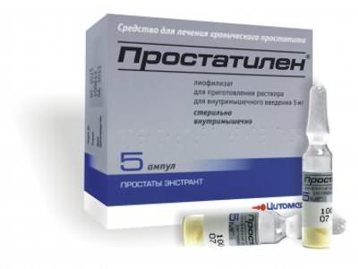 Самое лучшее лекарство от простатита на сегодняшний день