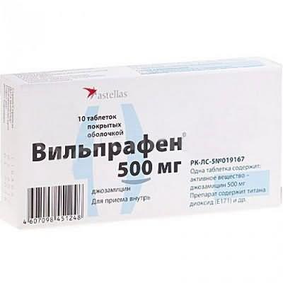 Лучшие свечи с антибиотиком от простатита